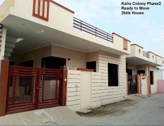 960 sqft, 2 bhk BuilderFloor in Builder kalia colony Bypass Road, Jalandhar at Rs. 26.5000 Lacs