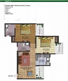 935 sqft, 2 bhk Apartment in AIG AIG Park Avenue Sector 4 Noida Extension, Greater Noida at Rs. 36.0000 Lacs