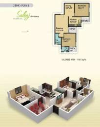 1161 sqft, 2 bhk Apartment in MGR Sahaj Residency AB Bypass Road, Indore at Rs. 12000