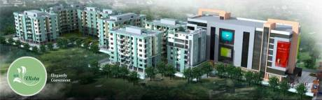 1345 sqft, 3 bhk Apartment in Builder Project Dharapur, Guwahati at Rs. 47.0750 Lacs