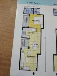 566 sqft, 1 bhk Apartment in Ninex RMG Residency Sector 37C, Gurgaon at Rs. 17.7374 Lacs