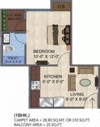 403 sqft, 1 bhk Apartment in GLS Avenue 51 Sector 92, Gurgaon at Rs. 12.4000 Lacs