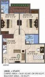 767 sqft, 2 bhk Apartment in GLS Avenue 51 Sector 92, Gurgaon at Rs. 23.6000 Lacs