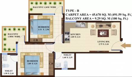 639 sqft, 2 bhk Apartment in Adore Happy Homes Sector 86, Faridabad at Rs. 26.0000 Lacs