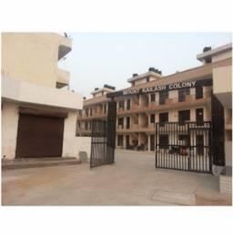 1250 sqft, 2 bhk Apartment in Builder mount kailash VIP Rd, Zirakpur at Rs. 19.9000 Lacs