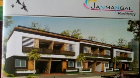 800 sqft, 3 bhk IndependentHouse in Builder Project New Rani Bagh, Indore at Rs. 14.4600 Cr