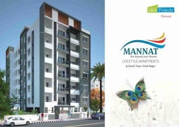 819 sqft, 1 bhk Apartment in Aithena Mannat Koramangala, Bangalore at Rs. 40.5000 Lacs