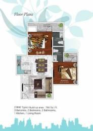 975 sqft, 1 bhk Apartment in Revanta Smart Residency Zone L Dwarka, Delhi at Rs. 31.2500 Lacs