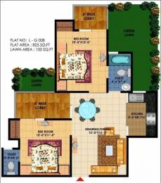 825 sqft, 2 bhk Apartment in KDP Grand Savanna Raj Nagar Extension, Ghaziabad at Rs. 27.0000 Lacs