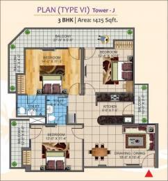 1425 sqft, 3 bhk Apartment in K World Estates Builders KW Srishti Raj Nagar Extension, Ghaziabad at Rs. 46.0000 Lacs