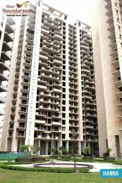 2005 sqft, 2 bhk Apartment in Gaursons Saundaryam Techzone 4, Greater Noida at Rs. 86.3000 Lacs