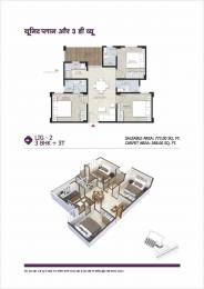 773 sqft, 3 bhk Apartment in Builder Project NH 8, Neemrana at Rs. 17.7500 Lacs