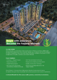 960 sqft, 2 bhk Apartment in Vascon Citron Wagholi, Pune at Rs. 42.3000 Lacs