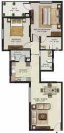 975 sqft, 2 bhk Apartment in Mantri Alpyne Subramanyapura, Bangalore at Rs. 62.5000 Lacs