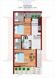 900 sqft, 2 bhk BuilderFloor in Builder Project kharar landran road, Chandigarh at Rs. 24.9000 Lacs