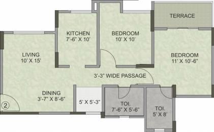 1118 sqft, 2 bhk Apartment in Kalpataru Serenity Manjari, Pune at Rs. 57.0000 Lacs