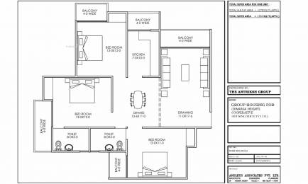 1325 sqft, 3 bhk Apartment in Builder New Delhi Awas Yojna L Zone Delhi, Delhi at Rs. 51.7000 Lacs