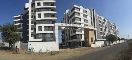 1100 sqft, 3 bhk Apartment in Reputed Ayushman Residency Rau, Indore at Rs. 17.0600 Lacs