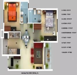 1025 sqft, 2 bhk Apartment in Mantri Serenity Subramanyapura, Bangalore at Rs. 67.5400 Lacs