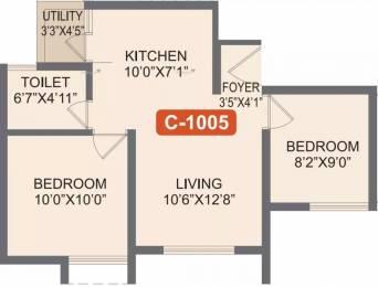 659 sqft, 2 bhk Apartment in Rohan Akriti Subramanyapura, Bangalore at Rs. 28.3330 Lacs
