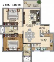 1213 sqft, 2 bhk Apartment in Kolte Patil iTowers Exente Electronic City Phase 2, Bangalore at Rs. 59.3300 Lacs