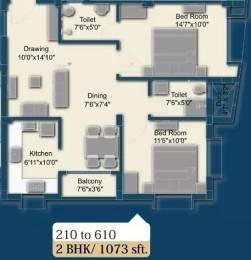 1073 sqft, 2 bhk Apartment in AB Ayush Residency Uttara, Bhubaneswar at Rs. 26.8200 Lacs