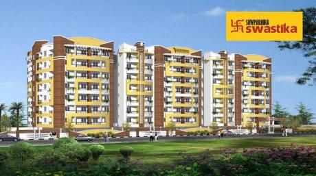 1062 sqft, 2 bhk Apartment in Sowparnika Swastika Attibele, Bangalore at Rs. 31.7700 Lacs
