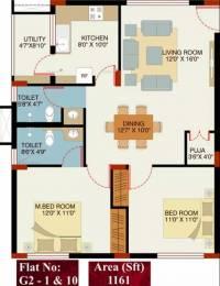 1161 sqft, 2 bhk Apartment in VKC Chourasia Manor Phase 2 Bellandur, Bangalore at Rs. 71.6221 Lacs