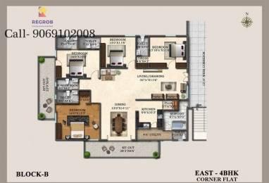 2478 sqft, 4 bhk Apartment in Uma Estates Amaravathi Pride Mangalagiri, Guntur at Rs. 1.0200 Cr