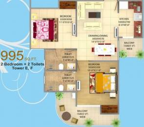 995 sqft, 2 bhk Apartment in Victory Central Sector 12 Noida Extension, Greater Noida at Rs. 35.4500 Lacs