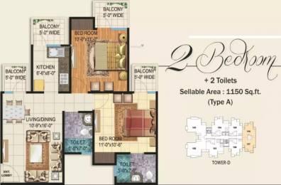 1150 sqft, 2 bhk Apartment in Angel Jupiter Ahinsa Khand 2, Ghaziabad at Rs. 13000