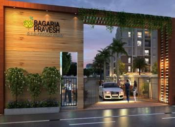 1148 sqft, 3 bhk Apartment in Bagaria Pravesh Kamarhati on BT Road, Kolkata at Rs. 38.4580 Lacs