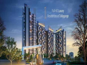 925 sqft, 2 bhk Apartment in Builder Merlin The One Tollygunge, Kolkata at Rs. 51.5688 Lacs