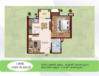 489 sqft, 1 bhk Apartment in Builder madhav residency Faizabad Satrikh Road, Lucknow at Rs. 19.4000 Lacs