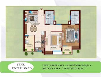 730 sqft, 2 bhk Apartment in Builder madhav residency Faizabad Satrikh Road, Lucknow at Rs. 27.5500 Lacs