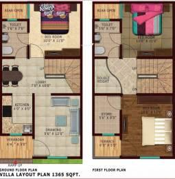 1365 sqft, 3 bhk Villa in Renowned Lotus Villas Sector 1 Noida Extension, Greater Noida at Rs. 34.2500 Lacs
