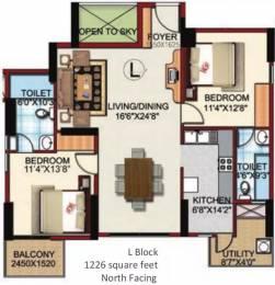 1226 sqft, 2 bhk Apartment in Monarch Serenity Jakkur, Bangalore at Rs. 78.0000 Lacs
