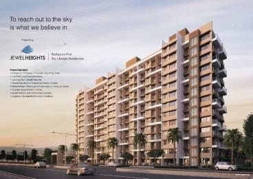 505 sqft, 1 bhk Apartment in Jewel Heights Badlapur West, Mumbai at Rs. 25.2500 Lacs