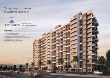 498 sqft, 1 bhk Apartment in Jewel Heights Badlapur West, Mumbai at Rs. 25.5900 Lacs