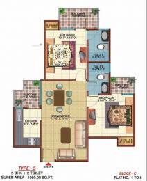1050 sqft, 2 bhk Apartment in Emenox Group Builders Brave Hearts Residency Raj Nagar Extension, Ghaziabad at Rs. 26.0000 Lacs