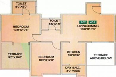 989 sqft, 2 bhk Apartment in Siddhant Divine Wagholi, Pune at Rs. 44.0000 Lacs