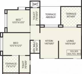 800 sqft, 2 bhk Apartment in Prasun Loreto Kharadi, Pune at Rs. 60.0000 Lacs