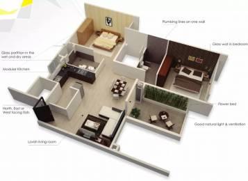 1260 sqft, 2 bhk Apartment in Goel Ganga Platino Kharadi, Pune at Rs. 1.0000 Cr