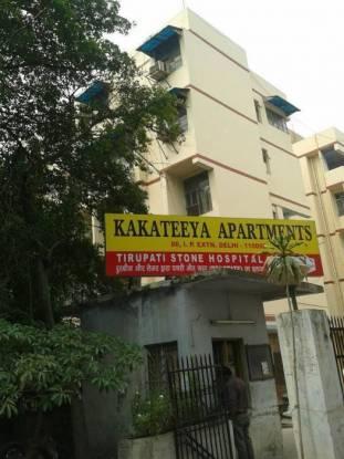 1300 sqft, 3 bhk Apartment in Builder kakatiya apartment IP Extension, Delhi at Rs. 1.0500 Cr