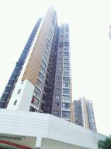 Aangan Property Consultant
