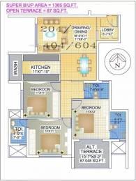 1365 sqft, 3 bhk Apartment in Concrete Ghanshyam Laxmi Apartments Somalwada, Nagpur at Rs. 19500