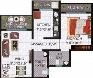 635 sqft, 1 bhk Apartment in Kohinoor Castles Ambernath West, Mumbai at Rs. 5000
