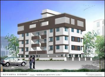 870 sqft, 2 bhk Apartment in Builder Suvarnsidhi Adgaon, Nashik at Rs. 22.9100 Lacs