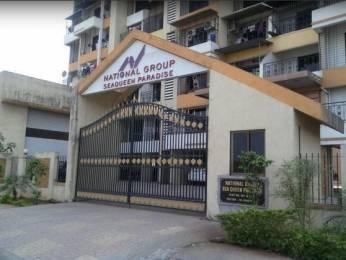 2000 sqft, 4 bhk Apartment in National Sea Queen Paradise Kharghar, Mumbai at Rs. 1.7000 Cr