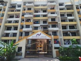 1050 sqft, 2 bhk Apartment in National Sea Queen Paradise Kharghar, Mumbai at Rs. 75.0000 Lacs